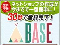 base-top