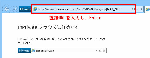 dreamhost-subscription8