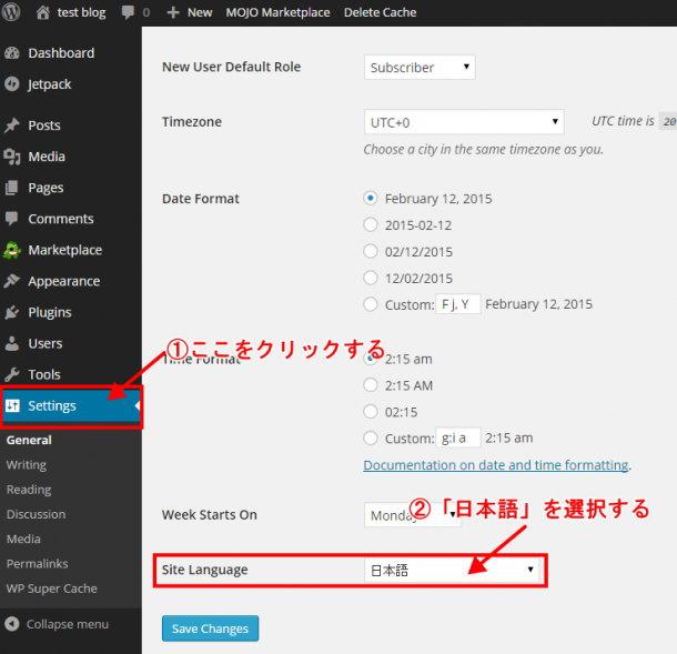 wordpress-jp
