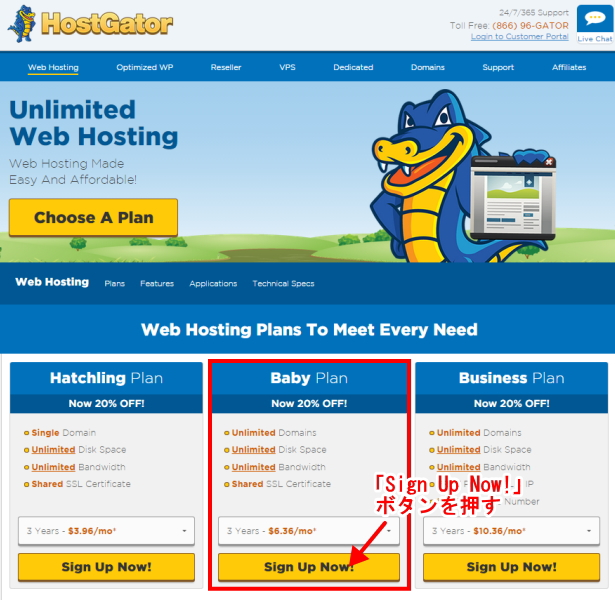hostgator-sale2