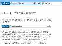 icon23