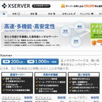 xserver-shared