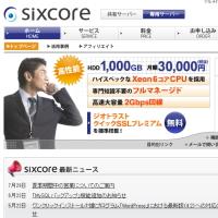 sixcore-dedicated