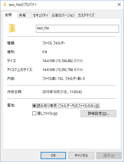 files-size