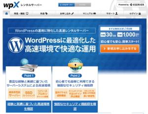 wordpress-plan